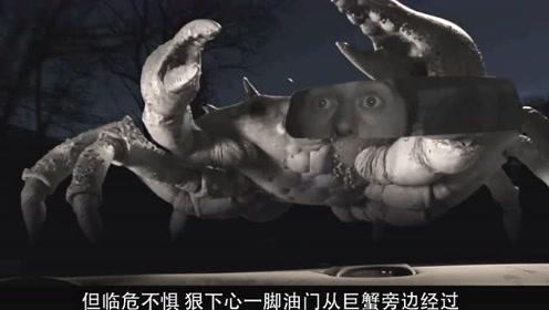 女孩抓到一只螃蟹,过几天父母却意外死亡,警察发现跟螃蟹有关