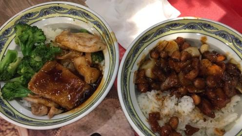 小情侣北京站吃了一顿饭,2份盖饭花了42,这价格怎么样?