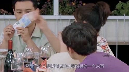 杨紫玩游戏写错王俊凯名字,小凯气得飚出重庆话,够我笑一年!