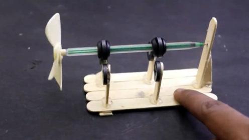 教你一招怎样用磁铁冰棍杆圆珠笔制作小风车,学到手不吃亏