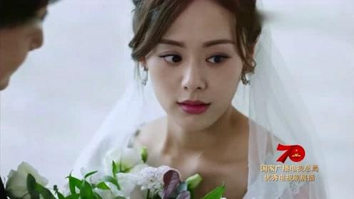 《遇见幸福》苏茜结婚,拿着捧花手都在抖,只因看到一个人!