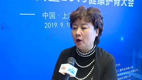 2019健康护脊大会在沪召开