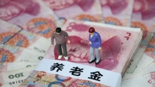养老金上涨:30个省份公布调整计划,每人每月拿到5320元!
