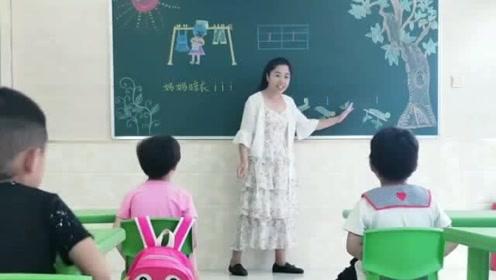 这样的老师真不错!