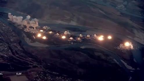 美军在伊拉克小岛倾泻近40吨炸弹画面曝光 场面堪比大片