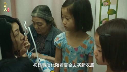 小偷家族:全家靠偷窃为生,连儿女都是偷来的!但让人恨不起来