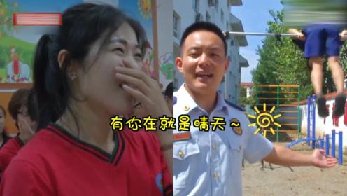 幼师和消防员的爱情,异地恋7年,终成眷属
