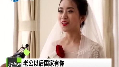 超幸福!军营集体婚礼,当橄榄绿遇上婚纱白