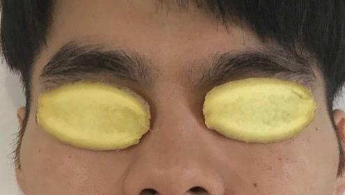把生姜敷在眼睛上,太厉害了,多数人不知道用途,你会需要的!