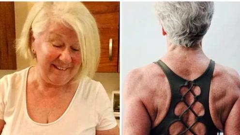 73岁老婆婆健身练出健硕身材!成功改善健康问题,还越活越年轻