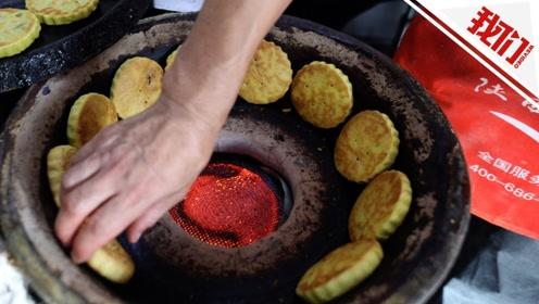 陕北汉子做传统手工月饼28年 供出3个大学生还在城里买了房