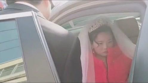 没给下车礼,新娘在车里就成了这样,真是愁人啊