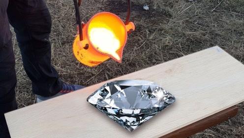 将1500℃的熔岩倒在钻石上会怎样?老外实测,画面极度舒适!