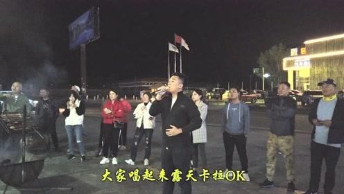 自驾游西藏过程中,白天看尽美景,晚上路天KTV娱乐中