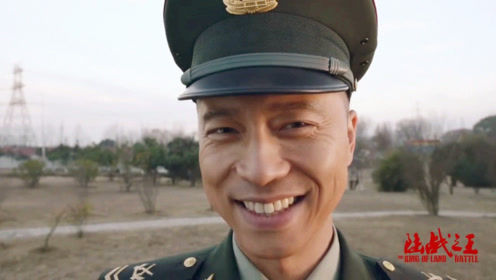 陆战之王:牛努力看见照片,幻想自己和叶晓俊复合,画面太美了