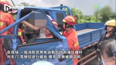 通报!珠海货车猛撞施工车辆!货车已变形,司机手脚被卡鲜血直冒