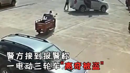 """转身30秒车就消失?神速""""小偷""""的身份逗乐民警"""