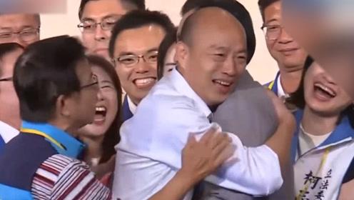 现场!韩国瑜马英九紧紧拥抱破除不和传言 国民党军心大振
