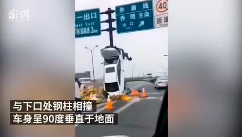 """杭州一女子驾车""""起飞""""全程视频曝光"""