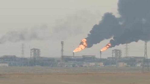 全球最大石油公司遭袭,外媒透露:沙特石油产能短期内难恢复