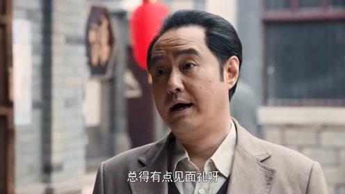 《老酒馆》贺义堂带了两捆淮山做见面礼,陈怀海:你就是死要面子