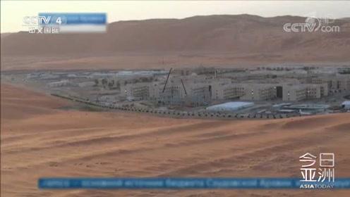 """沙特石油腹地遭空袭 美国把""""账""""算到伊朗头上"""