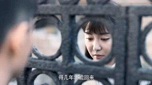 《老酒馆》小尊和桦子告别,搞得像生离死别一样,还是太年轻!