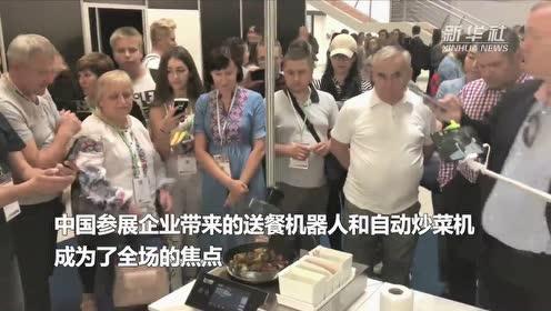 """人山人海 中国""""黑科技""""亮相波兰美食展"""