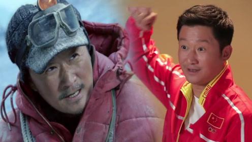 《我和我的祖国》提档,三大电影同天上映,吴京又成最大赢家?
