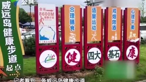 景区乱象:东莞威远岛乱摆卖成行成市