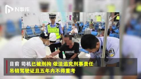 珠海男子青春痘破了,下巴流血不止!赶往医院途中闯大祸被刑拘