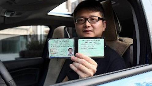 """交通部重大通知:驾照""""消分""""政策大调整,不知道的人还很多!"""