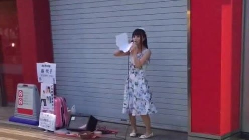日本街头的流浪歌手?