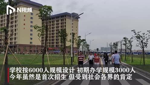 江门这所新大学开学啦!1100名新生,男生不足100人!