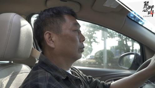 紧急呼叫丨章莹颖案后的章家:弟弟学厨章爸爸开车 尝试回归生活