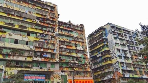 世界上最大的涂鸦墙:800多人参与制作一百天,就在中国雾都!