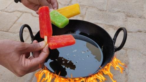 雪糕放在油锅中能炸出油条吗?小伙亲自测试,结果被吓到了!