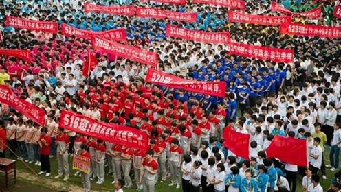 为什么中国高考世界最难 美国很容易?因为我们科技不够先进