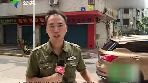中山两小车街头相互斗撞 律师称已涉嫌违法