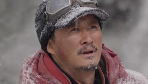 """《攀登者》吴京个人预告,带夹板上阵,打脸""""用替身不敬业""""说法"""