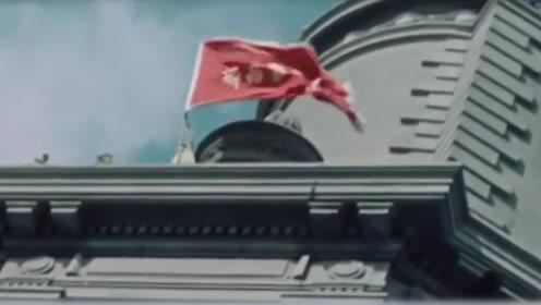 珍贵画面!俄罗斯首次公开历史镜头 还原新中国成立前夕的上海