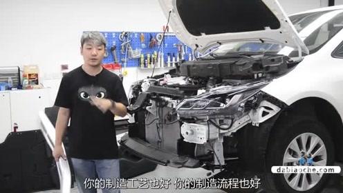 新款丰田卡罗拉前后防撞梁拆解分析