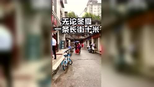 陕西汉中经典美食当属热米皮