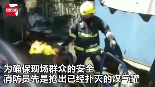 惊魂36秒!浙江一民房厨房起火,消防员持冒火煤气罐狂奔50米