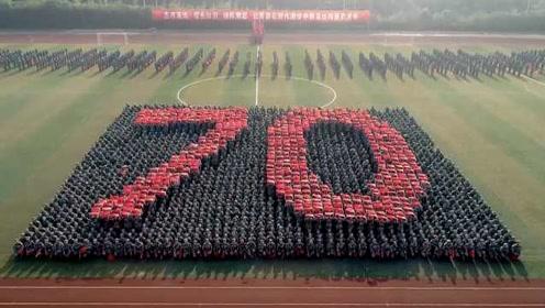 2000余名新生花式列队表白祖国,用国旗拼出巨幅文字