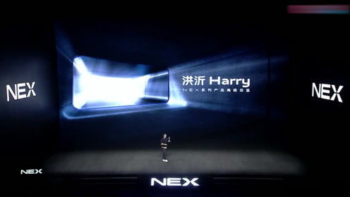 vivo NEX 3发布会回顾:瀑布屏+AI三摄