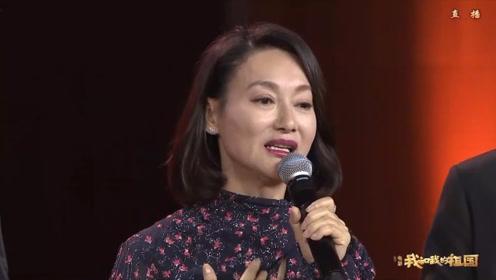 惠英红谈香港回归落泪:终于可以大声告诉所有人 我是中国人!