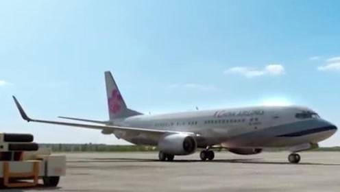 国航客机疑发生鸟击致引擎起火 紧急返航起飞机场