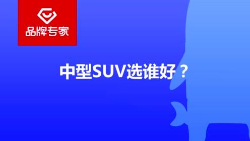 【探店Vlog】一汽-大众SUV探岳