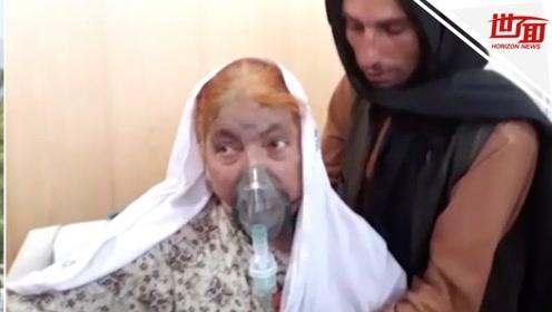 美军空袭疑似误杀30名阿富汗平民 民众:他们为什么攻击普通人